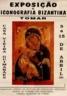 Exposição, iconografia bizantina