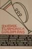 Sociedade Filármónica Gualdim Pais, exposição, lagares d?El-rei, A Gráfica de Tomar