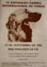 Exposição Canina Internacional de Tomar, A Gráfica de Tomar